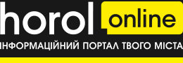 Logo for Хорол ОНЛАЙН